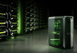 GeForce NOW beta access