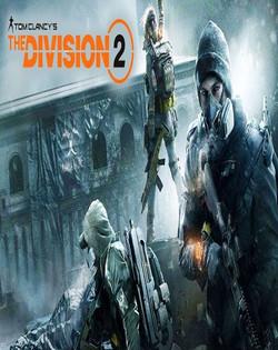 The division 2 beta code