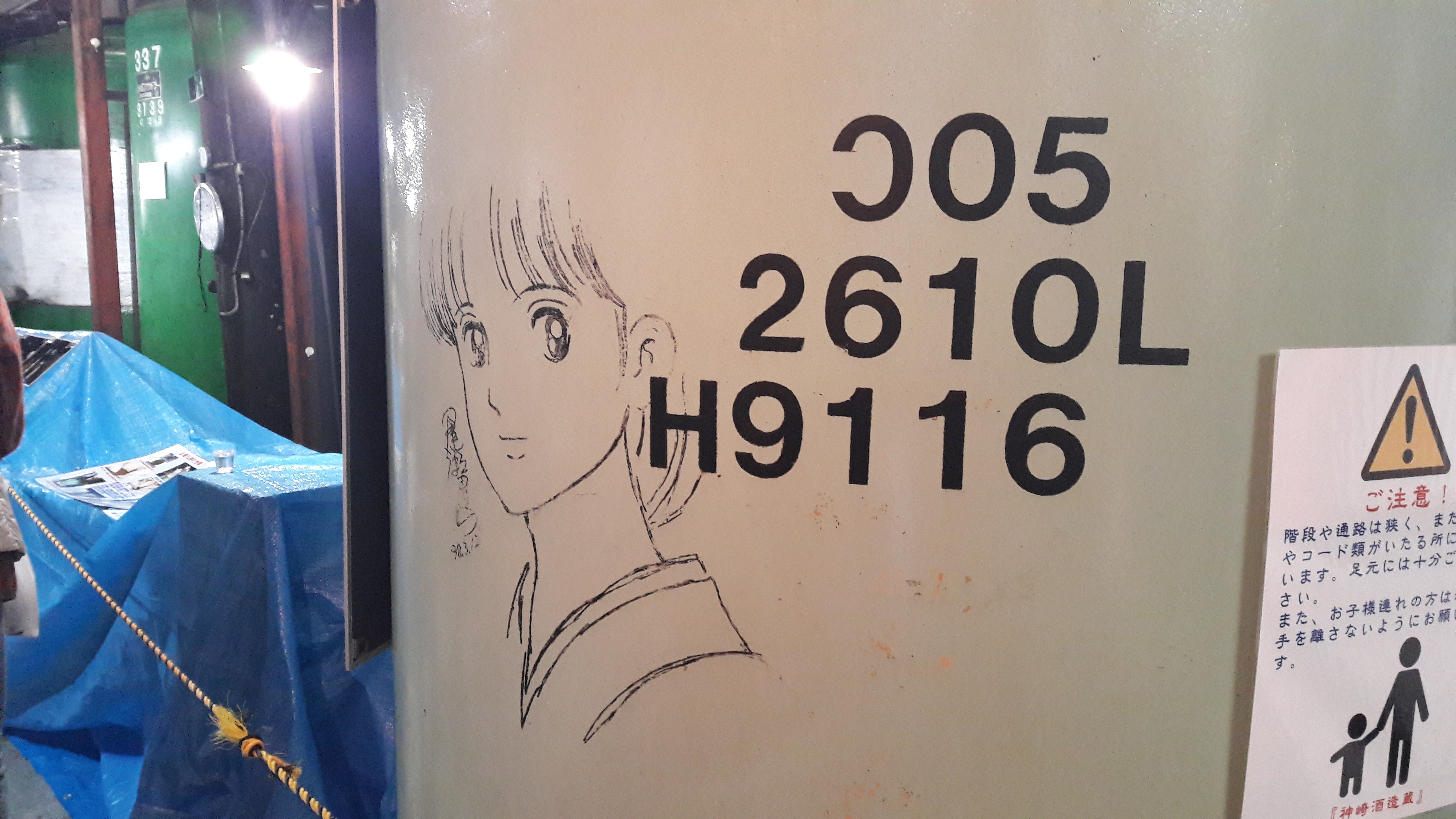20170312_144149