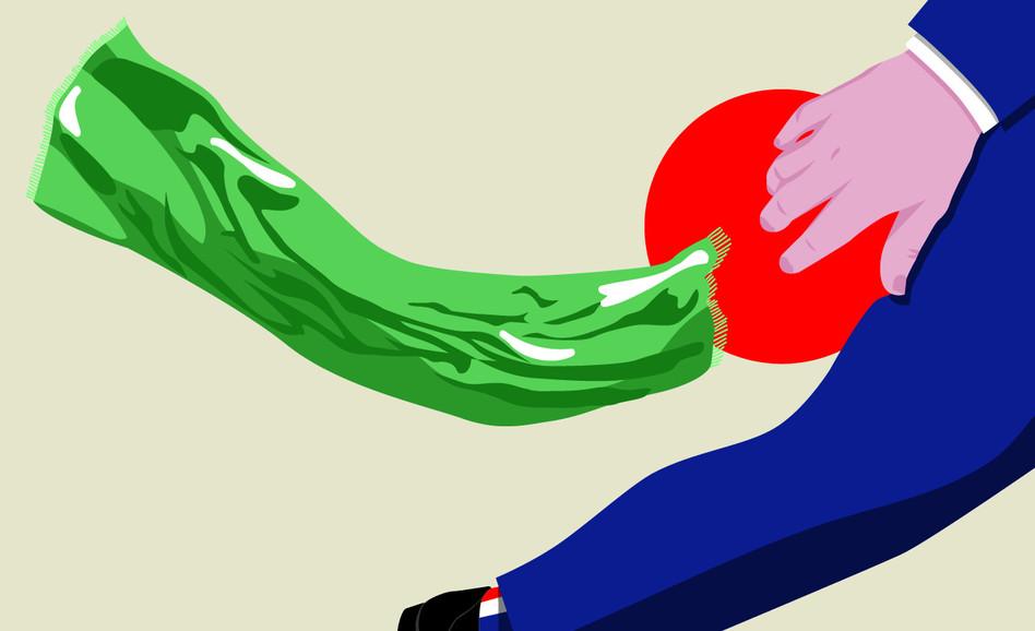 Tirar la toalla política