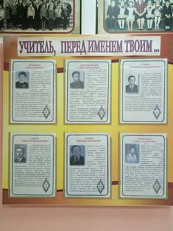Заслуженные учителя БССР