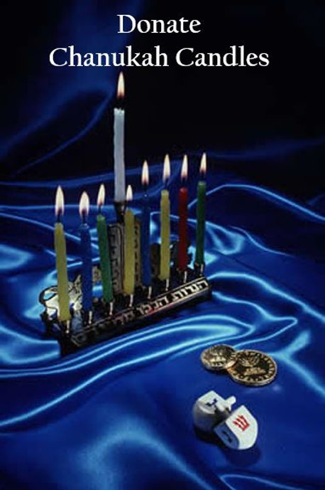 Chanukah Candle Sponsorship