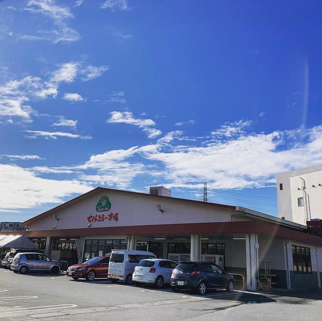 JA沖縄中部ファーマーズマーケット ちゃんぷる〜市場