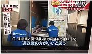 jチャンネル.png
