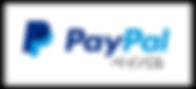 BN-paypal-logo-jp320_145.png