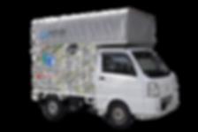 軽トラックイメージ-min.png