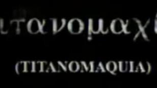 """Titãs - """"Titanomaquia Ao Vivo"""""""
