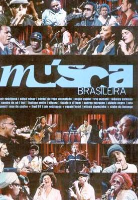 Programa Música Brasileira (Azul)