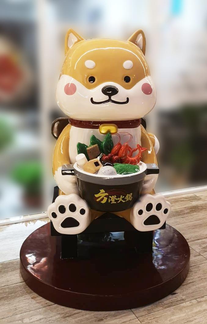 方澄火鍋吉祥物