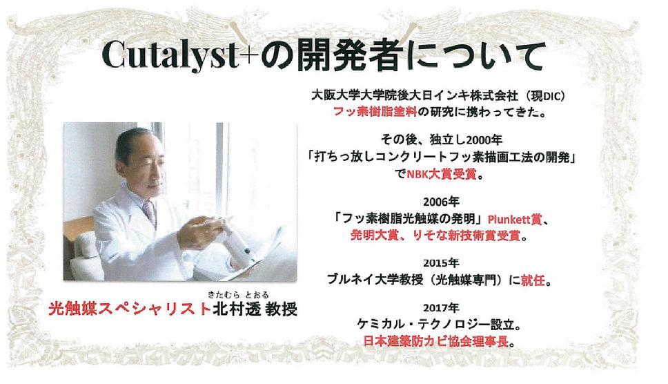 cutalyst-6@2x.jpg