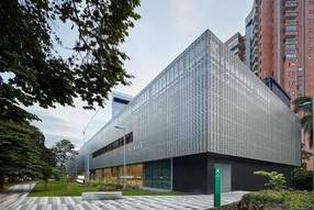 Cámara de Comercio, Medellín, Antioquia, AIA