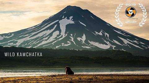 kamchatka-7211123.jpg