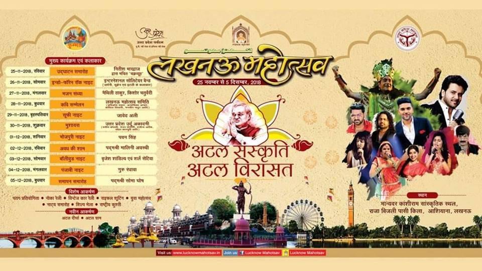 Lucknow Mahotsav I Celebrista