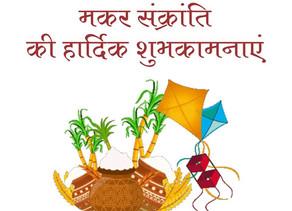 Happy khichdi