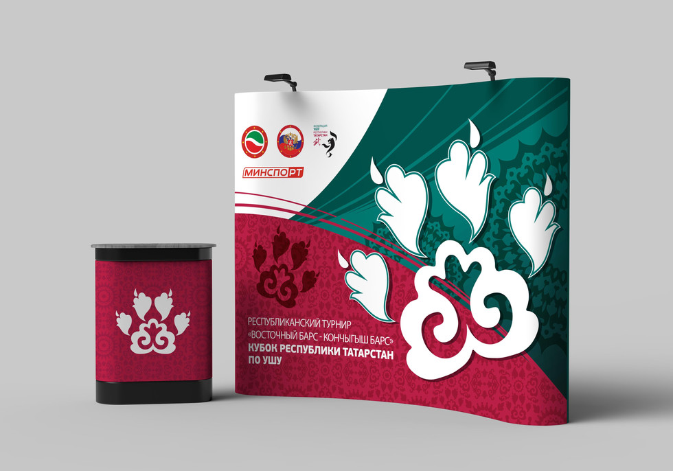 Free Trade Show Banner Stand Backdrop W