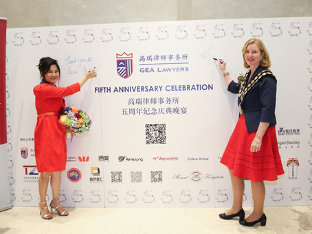 Fifth Anniversary Celebration 2019