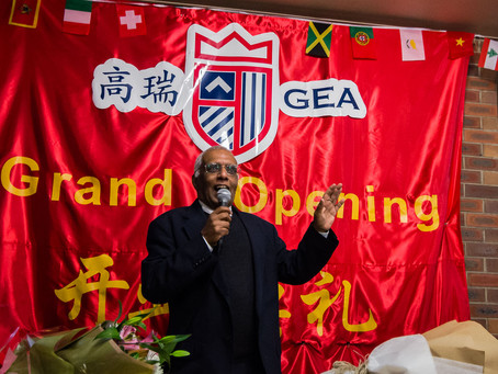 GEA Grand Opening 2014