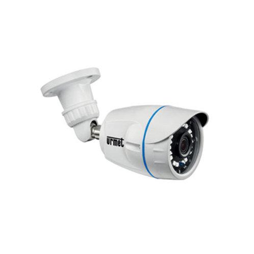 Bullet AHD CCTV