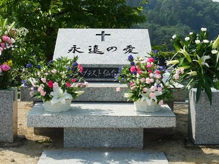 みやぎ霊園の教会墓地