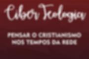 CIBERTEOLOGIA.png