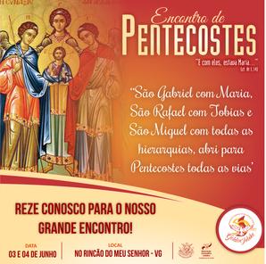 Oremos juntos para Pentecostes 2017