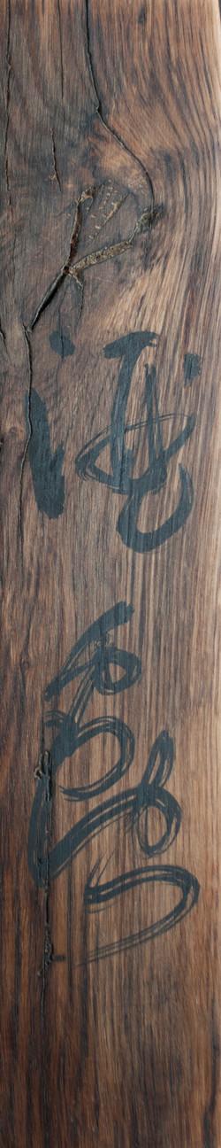 Encre sur bois
