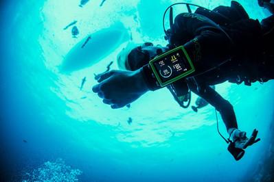 Suunto EON Core Underwater