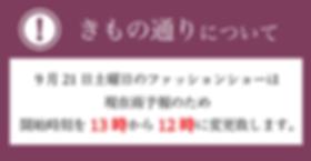 スクリーンショット 2019-09-20 18.17.25.png