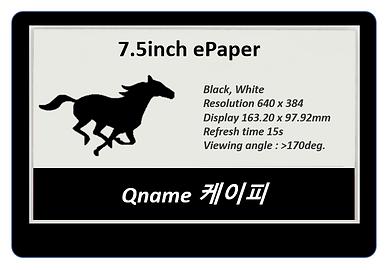 ePaper7.5inchBW.png