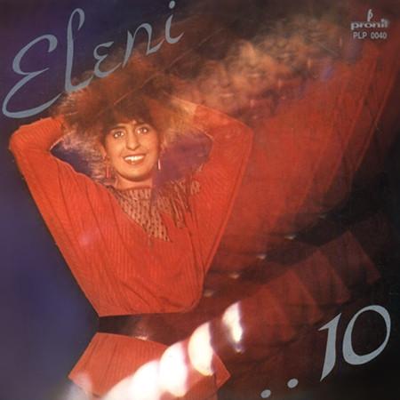 LP/CD Eleni.. 10