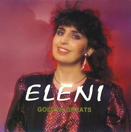 CD Golden Greats 1995
