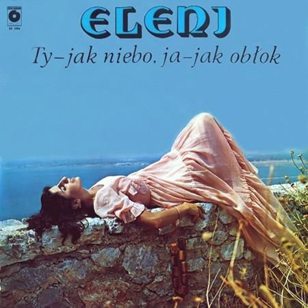 LP Ty-jak niebo, ja-jak obłok 1980
