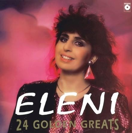 LP 24 Golden Greats 1991