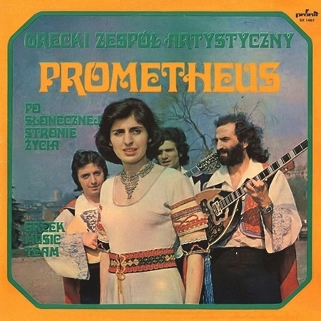 LP Po słonecznej stronie życia 1977