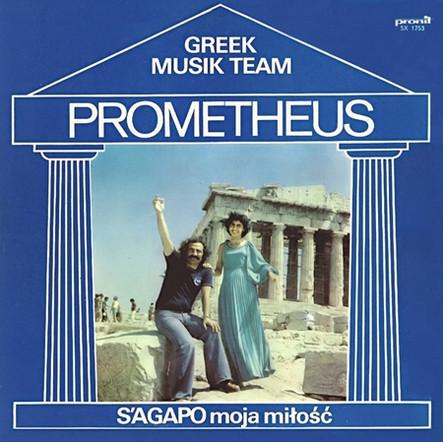 LP S'agapo - moja miłość 1979