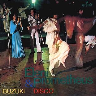 LP_Buzuki_disco_1980.jpg