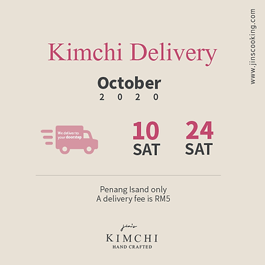 kimchi order schedule_oct-04.png