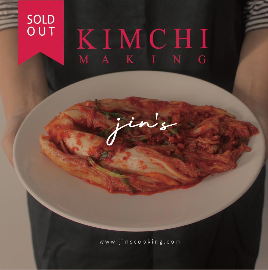 Kimchi Making (14/Nov/2020)