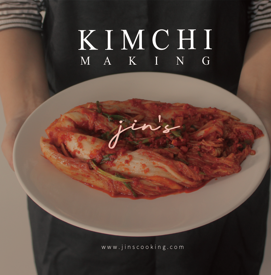 Kimchi Making (28/Nov/2020)