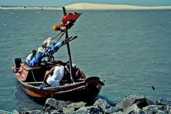 Pescadores na Raposa