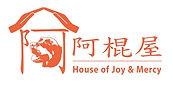 House of joy Mercy_logo .jpg