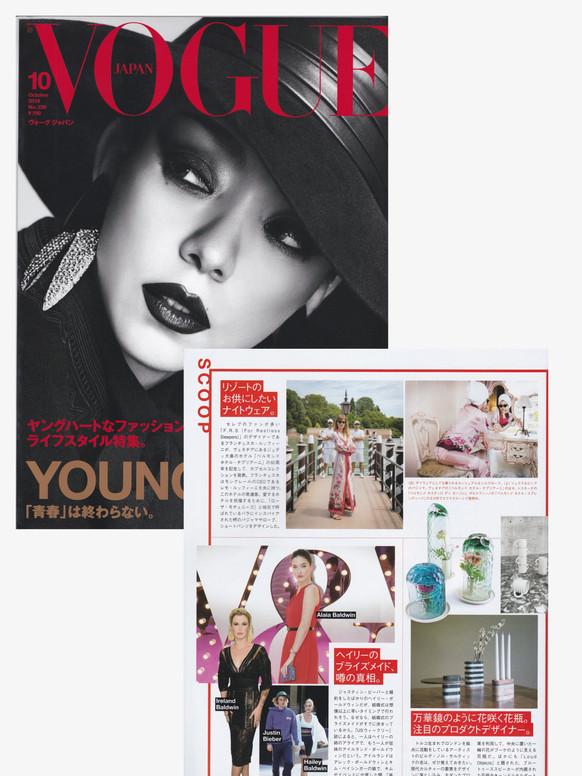 Vogue Japan October 2018