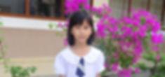 Mai Nah _ Lai Thieu