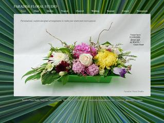Website: paradisefloralstudio.ca
