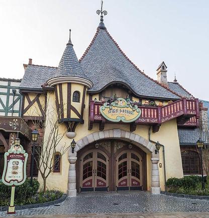Shanghai Disneyland- Architecture 2.jpg