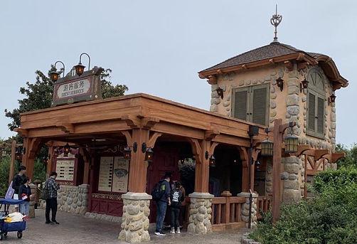 Shanghai Disneyland- Architecture 15.jpg