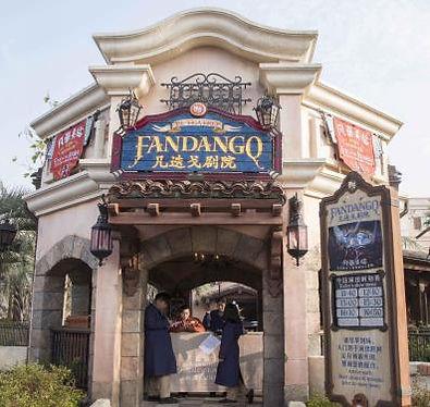 Shanghai Disneyland- Architecture 25.jpg