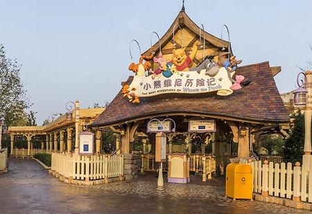 Shanghai Disneyland- Architecture 14.jpg