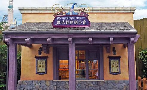 Shanghai Disneyland- Architecture 17.jpg