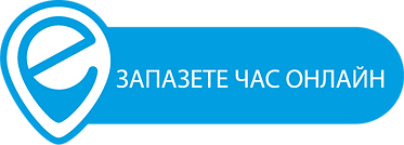 easybook web button blue.png